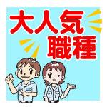 daininki-shokushu