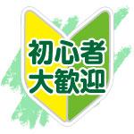 shosinsha-daikangei